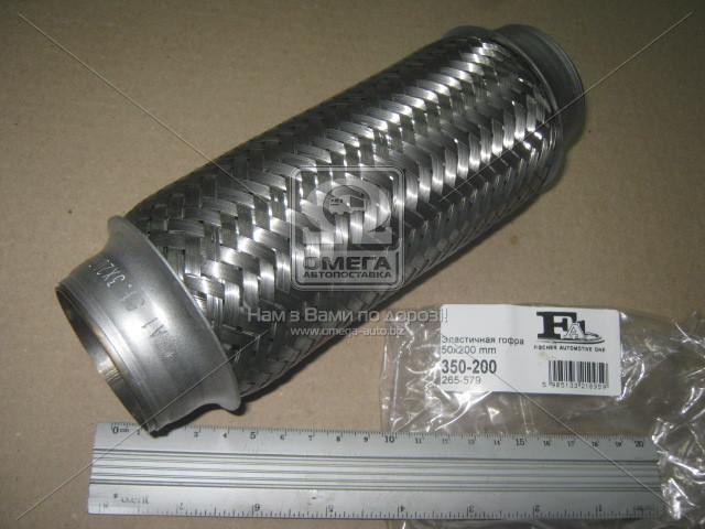Труба гофрированная 50x200 мм (пр-во Fischer)                                    FISCHER 350-200