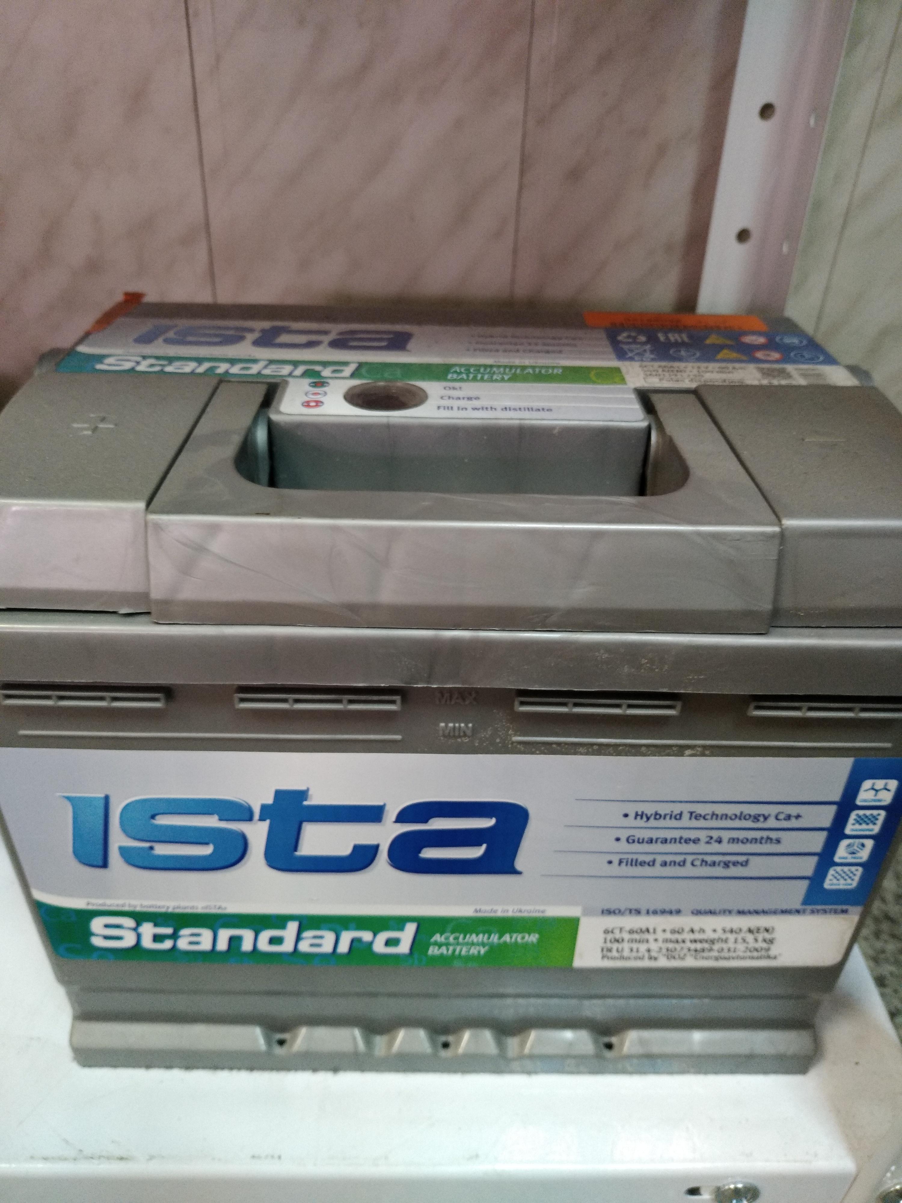 Акумулятор 6СТ-60A1 ISTA 5237127